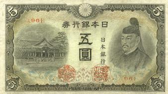 新しい一万円・五千円・千円札の肖像画人物は誰? …