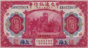 上海交通銀行