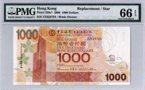 香港の紙幣