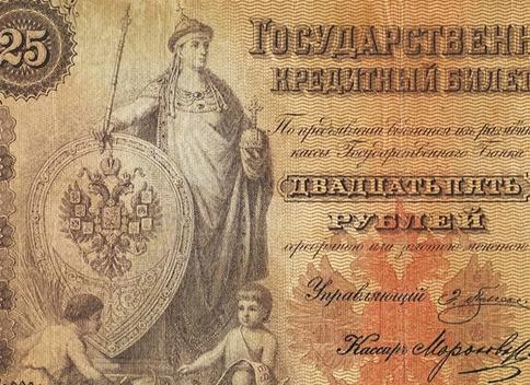世界の旧札の記事一覧