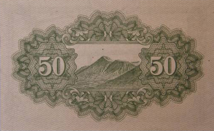 大日本帝国政府紙幣 靖国50銭