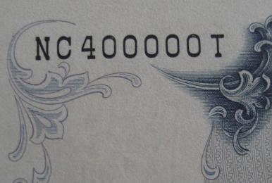 400001