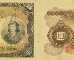 台湾銀行1000円札