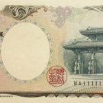 ゾロ目2000円札