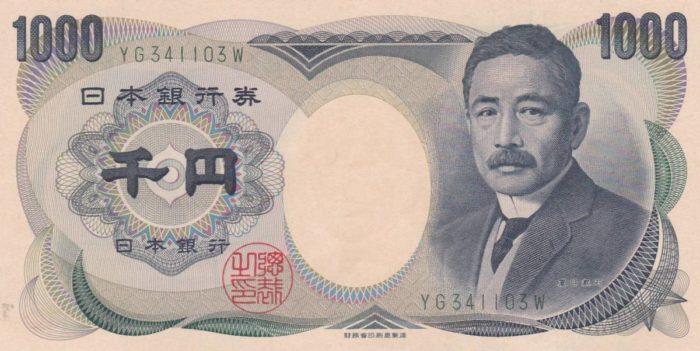 夏目漱石1000円紙幣