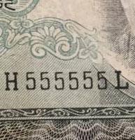 アルファベットの桁数