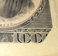 聖徳太子1000円札のエラー