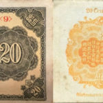 朝鮮銀行支払金票20銭札
