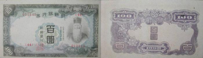 朝甲100円券