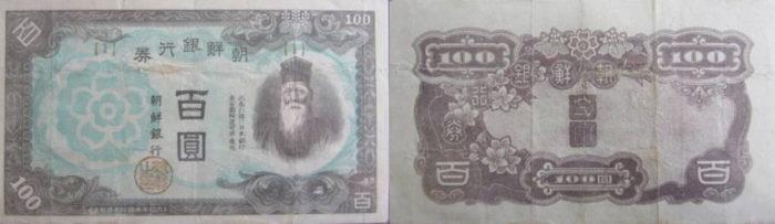 朝乙100円券