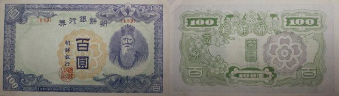 朝戊100円券