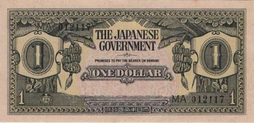 に号1ドル札